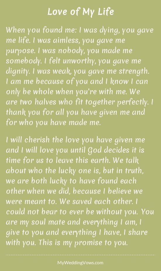 19 Respect Relationship Quotes Marriage 14